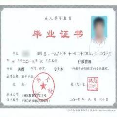 广西大学成考毕业证图片